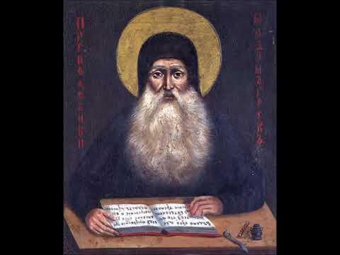 Молитва Песнопение Тропарь Преподобный Максим Грек