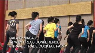 preview picture of video 'Galaxy Macau - Taiwan Press Conference & Travel Trade Cocktail Party'