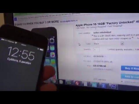 Фото iPhone 5S за 200$. Покупка на ebay