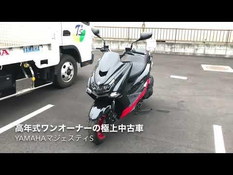 マジェスティS/ヤマハ 155cc 宮城県 (株)ティーズ センター店