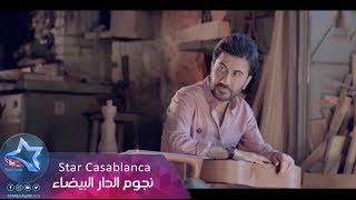 الشاعر ضياء الميالي و علي بدر و علي الغالي - ضحكوني (حصرياً) | Al Mobali & Bader & Al Ghali | 2016 تحميل MP3