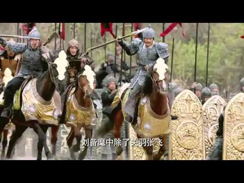 《武神赵子龙》片花 Chinese Hero Zhao Zi Long