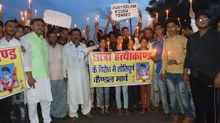 छात्रा हत्याकांड के विरोध में धनबाद वासियों द्वारा कैंडल मार्च,फाँसी की माँग से गूँज उठा धनबाद।