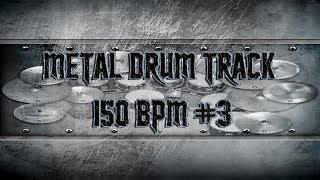 Metal Drum Track 150 BPM #3 | Remix (HQ,HD)