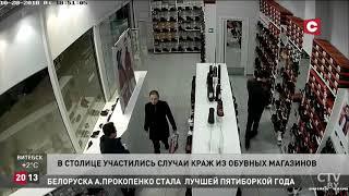 В Минске женщина украла сапоги за 125 рублей