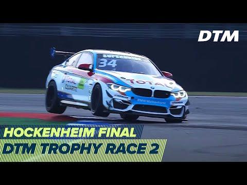 DTM ホッケンハイム(ドイツ) 2020 レース2ライブ配信動画