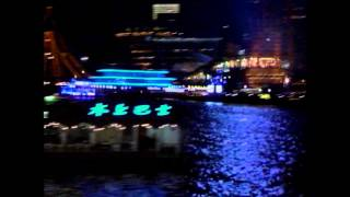 preview picture of video '2005 Shanghai at knight _ Travel to Shanghai by djthormx 2/3'