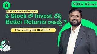 ఏ Stocks లో Invest చేస్తే Better Returns రావ్వొచ్చు? Expert Series Part 8 | Return on Investment ROI