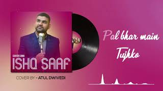 Ishq Saaf Cover Song Atul Dwivedi The Voice Fame Naman