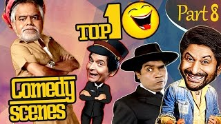 Top 10 Comedy Scenes {HD} Part  8  FtJohnny Lever  Rajpal Yadav  Sanjay Mishra  IndianComedy