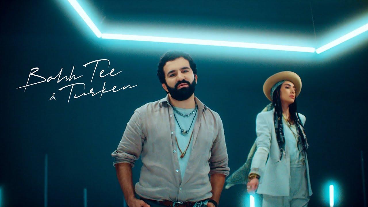Bahh Tee & Turken — Кто я без тебя?