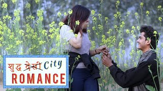 LOVE AAJ KAL || NISHANT CHATURVEDI || CRISPY LOVE STORY