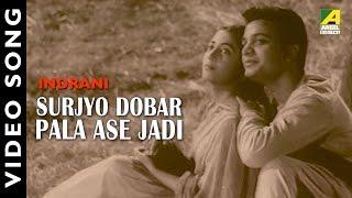 Surjyo Dobar Pala Ase Jadi | Bengali Movie Video Song | Uttam