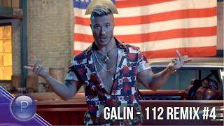 GALIN   112 REMIX  ГАЛИН   112 REMIX 2018  #4
