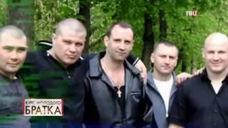 ТВЦ сняли фильм о молодежных бандах Ульяновска