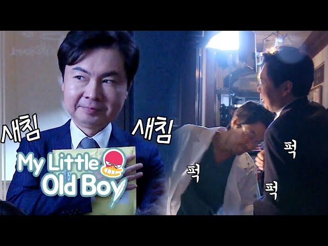 Kim Sa-bu is Funny~ Friendly atmosphere on the Last Day on set [My Little Old Boy Ep 180]