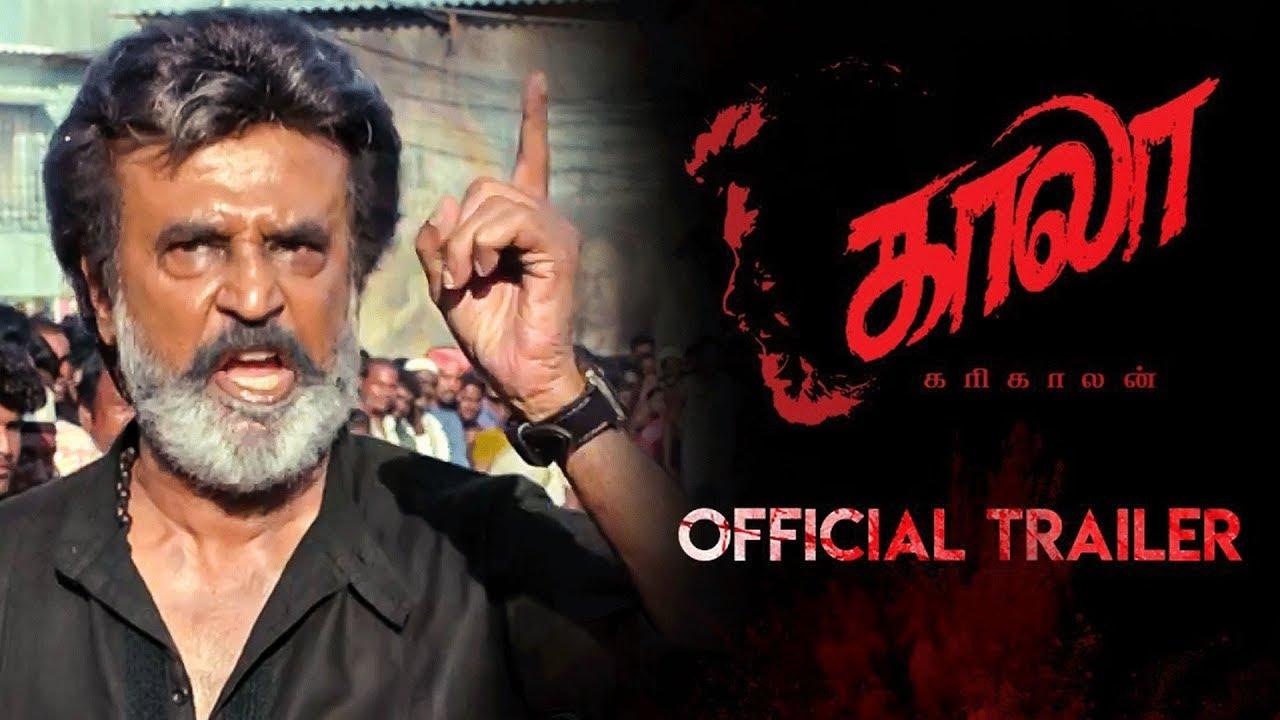 Kaala Official Trailer Reaction | Rajinikanth | Dhanush | Pa Ranjith