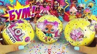 КОНФЕТТИ ПОП Куклы ЛОЛ и ВСЕ СЮРПРИЗЫ 3 сезона! Обзор игрушек для девочек Confetti POP LOL SURPRISE