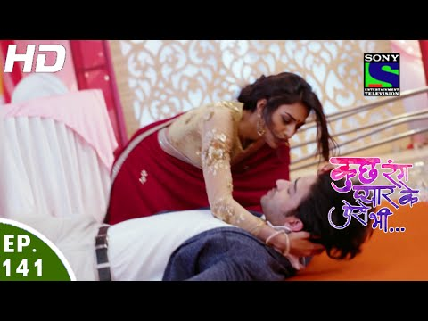 Kuch Rang Pyar Ke Aise Bhi - कुछ रंग प्यार के ऐसे भी - Episode 141 - 13th September, 2016