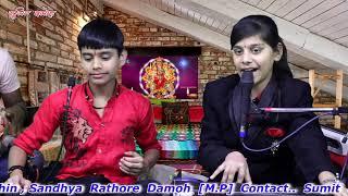 Top 10 Song Devi Geet Sachin Sandhya Rathore Damoh0@1