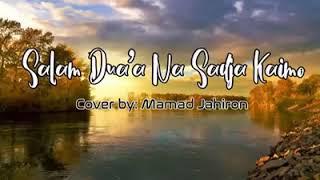 SALAM DUA'A NA SADJA KAIMU  Cover By Utuh Mamad Jahiron