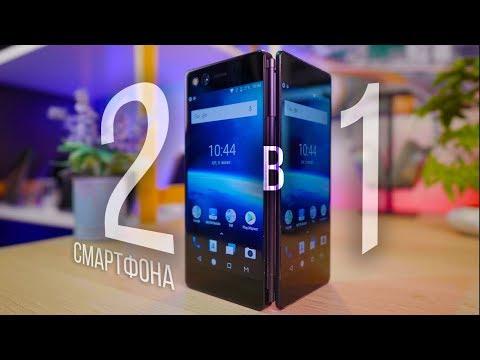 2 смартфона в 1-ом! А почему бы и нет?! ZTE Axon M