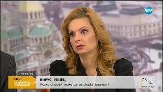 Експерт: Грипът е непредвидим - Здравей, България (23.01.2019г.)