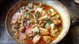 Chicken Karahi Dhaba Style Special Restaurant Recipe !! Chicken Karahi !! By Sameer Vlogs