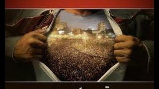 مازيكا امال ماهر مصر شالت فوق طاقتها تحميل MP3