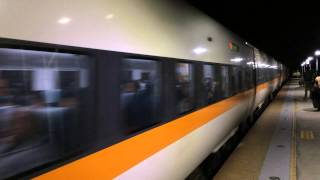 preview picture of video '台鐵太魯閣號列車到達新竹站 Taroko Express arriving Hsinchu Station (01151)'