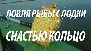 Фион отчеты о рыбалке ростовская областье