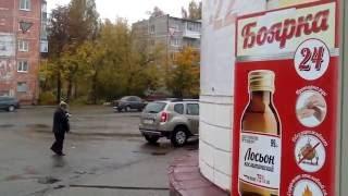 Настойка боярышника Боярка Калуга