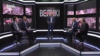 Ціни на газ. Скільки українці платитимуть у майбутньому та хто формує тарифи?