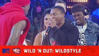 Not Even Drake Can Save Shiggy From These Roasts 😂 | Wild 'N Out | #Wildstyle
