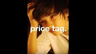 Price tag - Manu Ríos (Video)