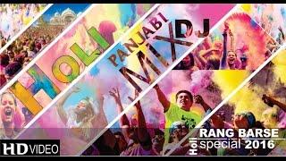Latest Holi Special -DJ | Dance Beats Punjabi Mix By Chandra