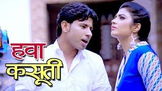 Hawa Kasuti #Superhit Haryanvi DJ Song #Masoom Sharma, Meeta Baroda #Haryana Hits