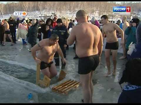 Выпуск «Вести-Иркутск» 21.01.2019 (05:35)