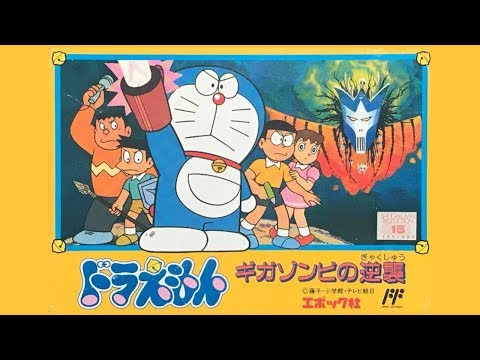Cgr Undertow - Doraemon review for famicom | Readable