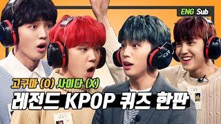 [ENG/RUS] K-POP 마스터 A.C.E vs B.O.Y 제대로 한판 붙은 썰은? - 아이돌고사 A.C.E & B.O.Y편 2부