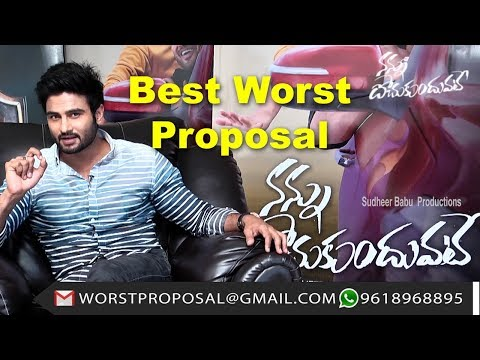 Nannu Dochukundhuvate Worst Proposal Contest