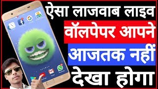 Very Funny And Comedy Live Wallpaper For Android Mobile