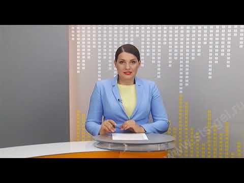 Новости курорта от 17.07.2019