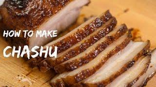 How to Make Chashu (Recipe) チャーシュー・煮豚の作り方(レシピ)