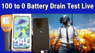 Samsung Galaxy M40 Battery Test | 100 to 0 With PUBG | samsung galaxy m40 battery drain test