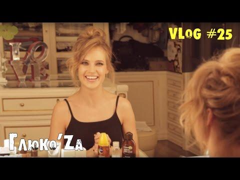 Глюк'oZa Beauty Vlog: Солнцезащитные средства