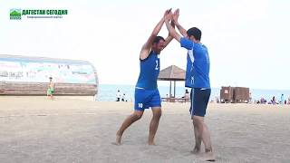 Чемпионат Махачкалы по пляжному волейболу прошел 26 августа на городском пляже.