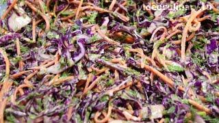 Салат из красной капусты - Рецепт Бабушки Эммы