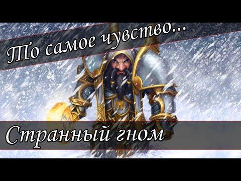 Как открыть герои меча и магии 7