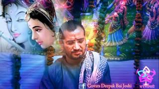 bhagwat katha || Deepak bhai ji ||  day 2||  Mbd